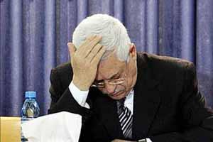 أبو الغيط: اللجوء إلى مجلس الأمن لإعلان الدولة الفلسطينية غير مطروح حاليا