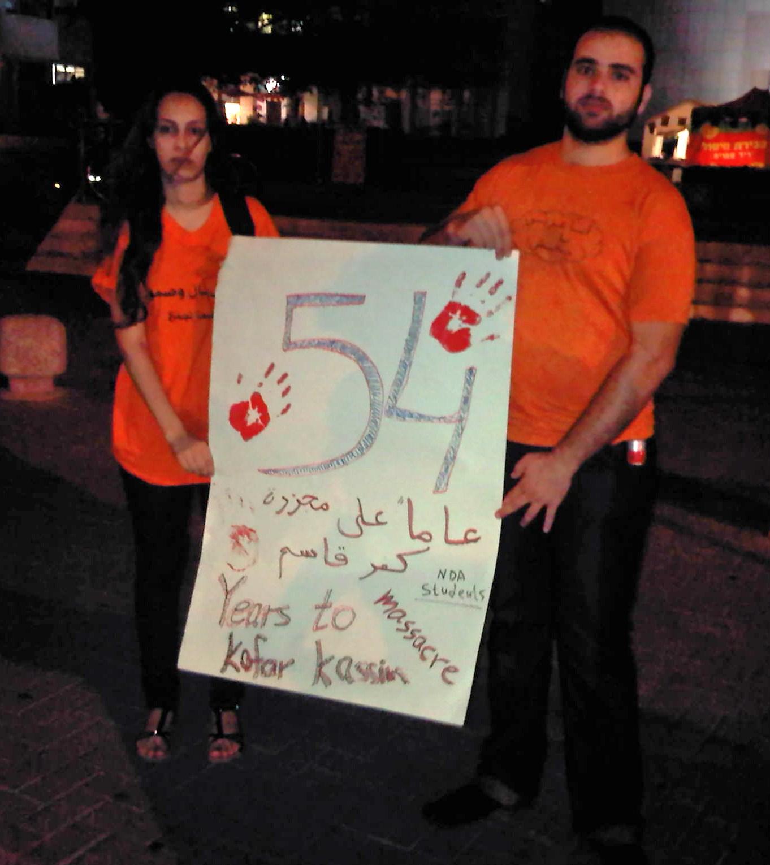 """جفرا يرفضون استضافة جامعة تل أبيب """" لمجرم حرب """""""