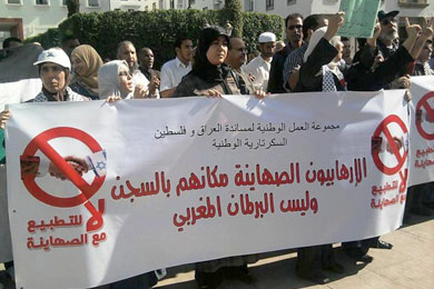 ريفلين في المغرب: يجب احترام حق إسرائيل بإقامة سيادتها على أرض إسرائيل