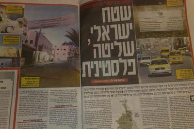 """""""القدس مدينة مقسّمة"""""""
