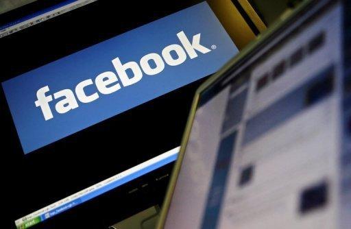 فيسبوك تطلق خدمة بريدية جديدة