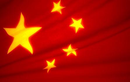 """الصين تنتقد """"قانون الاستفتاء""""، وتؤكد أن القدس والجولان أراض عربية محتلة"""