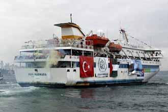 """34 سفينة دولية تستعد لكسر حصار غزة في """"أسطول الحرية 2"""".."""