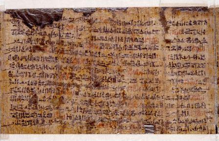 اكتشاف 250 برديّة  تسلّط الضّوء على التّاريخ العربي في القرن الهجريّ الأوّل