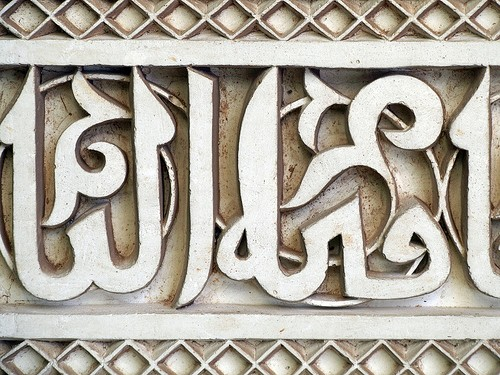سوريا تنهضُ بالنّحت من خلال استخدام الحرف العربيّ