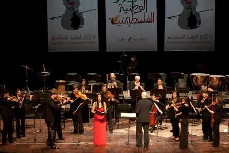 Bilderesultat for أول فرقة أوركسترا وطنية في فلسطين