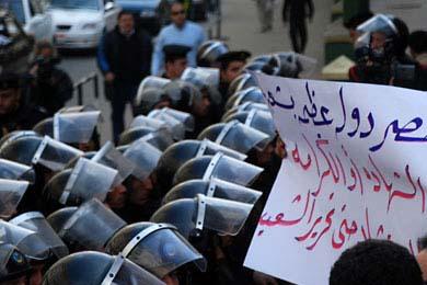 أيام الغضب المصري تتوالى