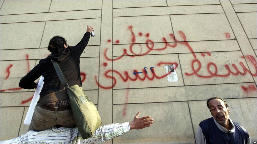 """""""جمعة الغضب"""": قطع الانترنت والهواتف المحمولة واعتقالات"""