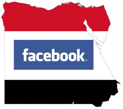 وزارة الداخلية المصرية على فيسبوك