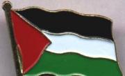 الجالية الفلسطينية في نيويورك تشارك في الدعوة لإسقاط أوسلو واستعادة الوحدة
