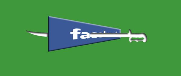 انباء عن عرض الملك السعودي 150 بليون دولار لشراء موقع فيسبوك والسعودية تنفي