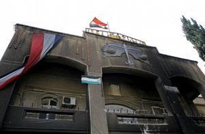 مقتل ثلاثة اشخاص في درعا والرئيس السوري يعفي محافظ درعا من مهامه