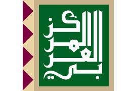 تقدير موقف: الحالة البحرينية