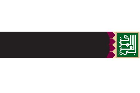 تقدير موقف: احتمالات استمرار الوحدة والانفصال في اليمن