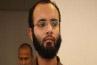 الفريديس: السجن 6 سنوات على إسلام مرعي بعد إدانته بتهم أمنية