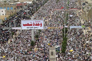 بعد توقيع المعارضة؛ صالح يوقع اليوم وشباب ثورة التغيير يرفضون المبادرة