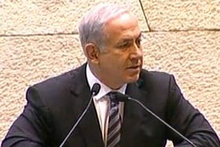 """في جلسة خاصة للكنيست؛ نتانياهو يكرر التزامه بـ""""القدس موحدة وعاصمة لإسرائيل"""""""