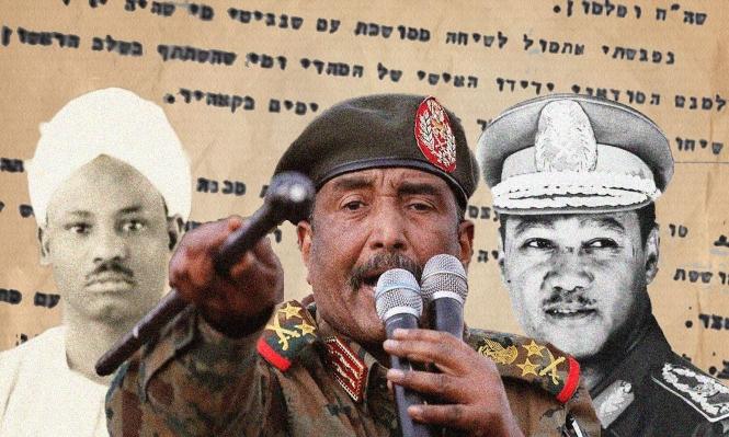 التدخل الإسرائيلي في السودان