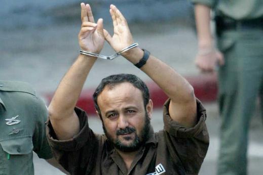 مروان البرغوثي: ألف يوم في الزنزانة../ رشاد أبوشاور