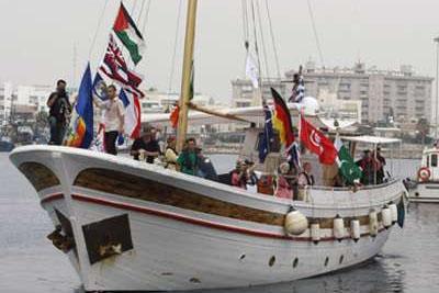 الاتهام موجه إلى إسرائيل: عملية تخريب أخرى في إحدى سفن أسطول الحرية