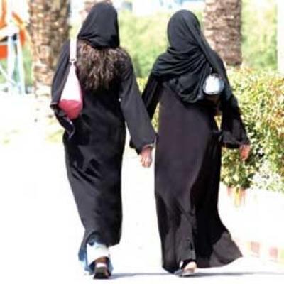 350 مليار دولار حجم ثروات النساء الخليجيات