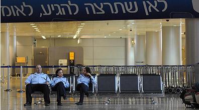 ترحيل 33 ناشطا مؤيدا للفلسطينيين من إسرائيل