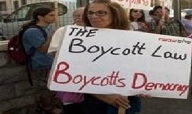 مؤسسات حقوق إنسان: قانون المقاطعة غير دستوري ويهدف إلى كم أفواه النشطاء المناهضين للاحتلال