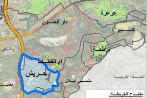 يشاي يقر توسيع حريش؛ زحالقة:  حل أزمة السكن على حساب العرب