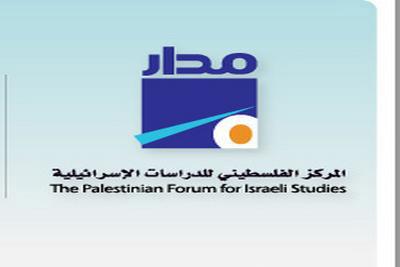 """جديد مدار: مبادرة الاعتراف العالمي بالدولة الفلسطينية وتداعيات """"الربيع العربي"""""""