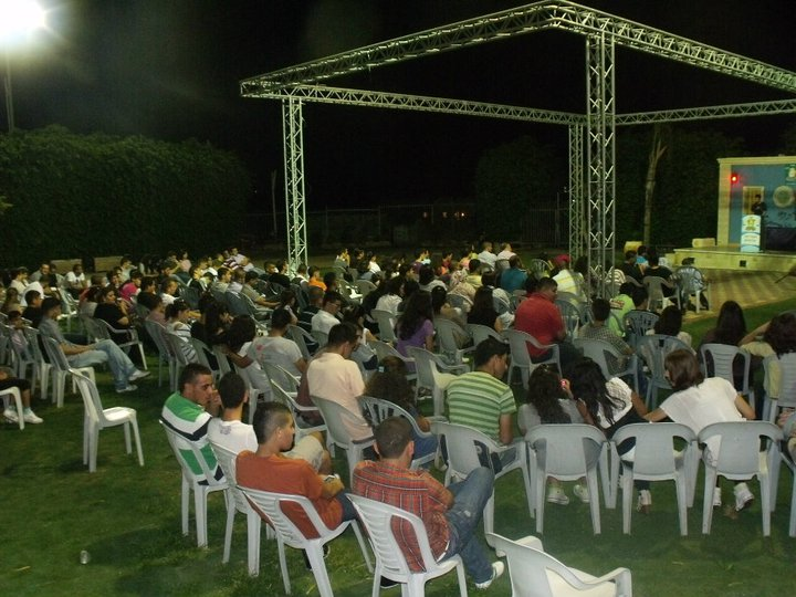 اتحاد الشباب الوطني الديمقراطي ينظم إفطارًا قطريًّا وأمسية فنية