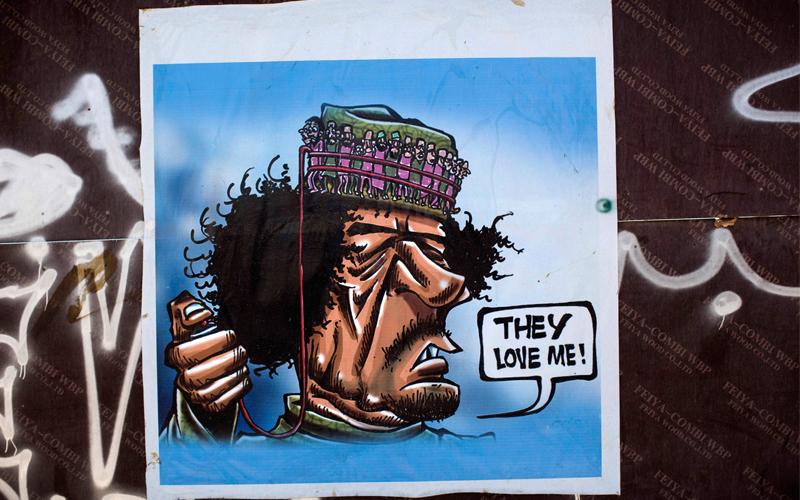 قوات المجلس الوطني حددت مكان القذافي