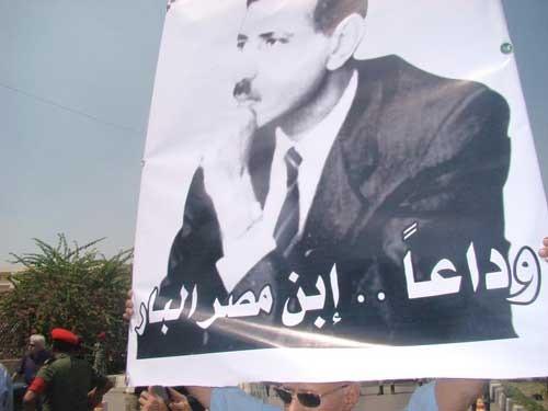 المجلس العسكري بقيادة الطنطاوي يشارك في تشييع خالد جمال عبد الناصر