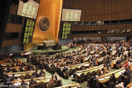 الرباعية الدولية  تلتئم لوأد الاعتراف والمحافل الإسرائيلية تبحث ما بعد ايلول