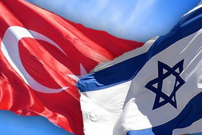 إعادة ممثل الشرطة الإسرائيلية من أنقرة تمهيدا لنقله إلى رومانيا