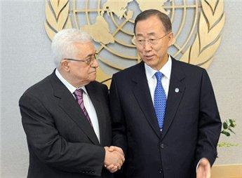 عباس سلم  طلب العضوية الكاملة ويلقي خطابا أمام الجمعية العامة