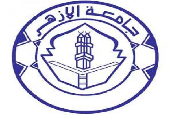 لأول مرة جامعة الأزهر تطبق الانتخاب الحر المباشر لقياداتها