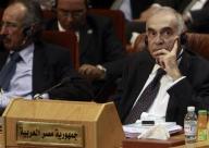 مصر تدين خطة اسرائيلية لبناء مستوطنات في القدس الشرقية  وتعتبرها خطوة استفزازية