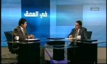 في العمق مع د. عزمي بشارة: فلسطين في قلب ربيع الثورات العربية