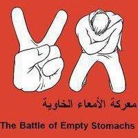 الاسرى الفلسطينيون مضربون عن الطعام