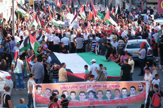 سخنين: الآلاف في المسيرة المركزية لإحياء الذكرى الـ11 لشهداء القدس والأقصى