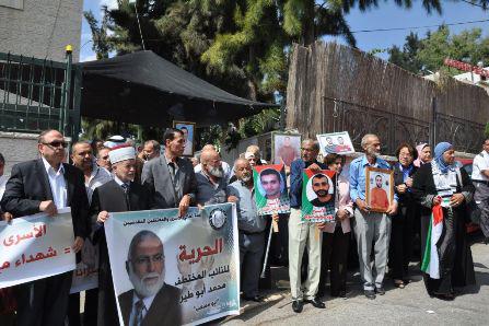 القدس: تضامن مع الأسرى المضربين عن الطعام
