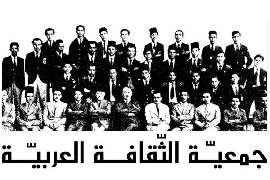 جمعيّة الثّقافة العربيّة تعلن عن بدء التسجيل للمنح الدراسيّة للعام 2011\2012