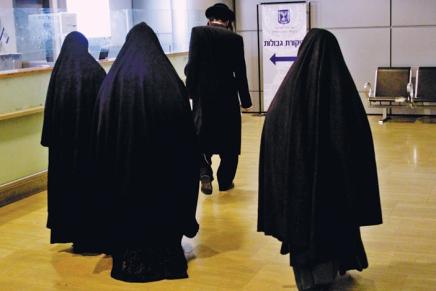 """""""طالبان"""" في إسرائيل ظاهرة تثير قلق المتدينين والعلمانيين"""