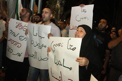 يافا تتظاهر ضد الاعتداء على المقدسات العربية؛ زحالقة: العصابات اليهودية المتطرفة لها أباء روحيون في المؤسسات الرسمية