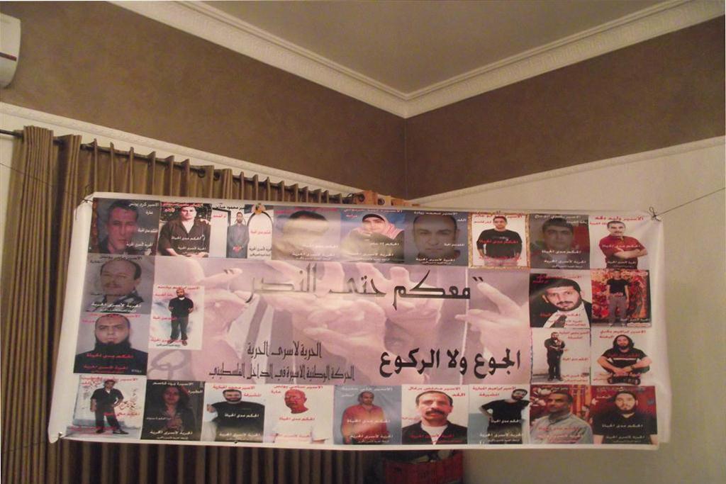 تظاهرة في الناصرة تضامنا مع الأسرى المضربين عن الطعام