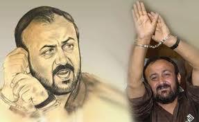 مروان البرغوثي فوجئ بأنه ليس في قائمة التبادل