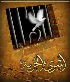 غدا الاثنين: إضراب عن الطعام للجماهير العربية