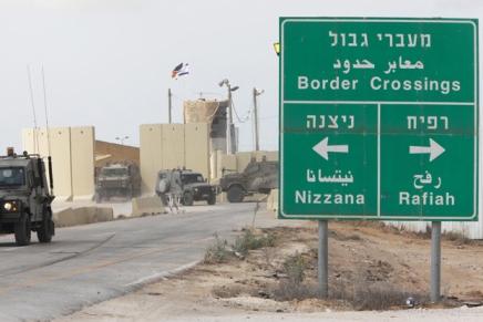منطقة الجنوب ومعابر غزة ومصر منطقة عسكرية مغلقة