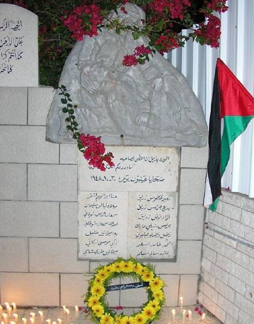 اليوم: الذكرى ال63 لشهداء مجزرة عيلبون وعشيرة المواسي
