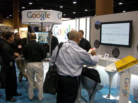 غوغل تتغلغل الى داخل البيوت وتفضح الخصوصيات